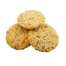 Cookie con pepitas de chocolate Vegano y sin gluten 1u.